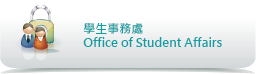 Office of Student Affairs